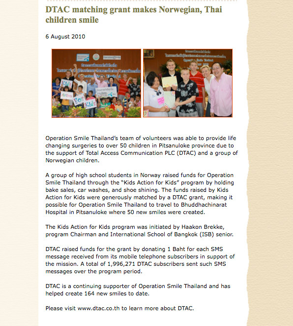 Operation Smile news – Thailand (online)
