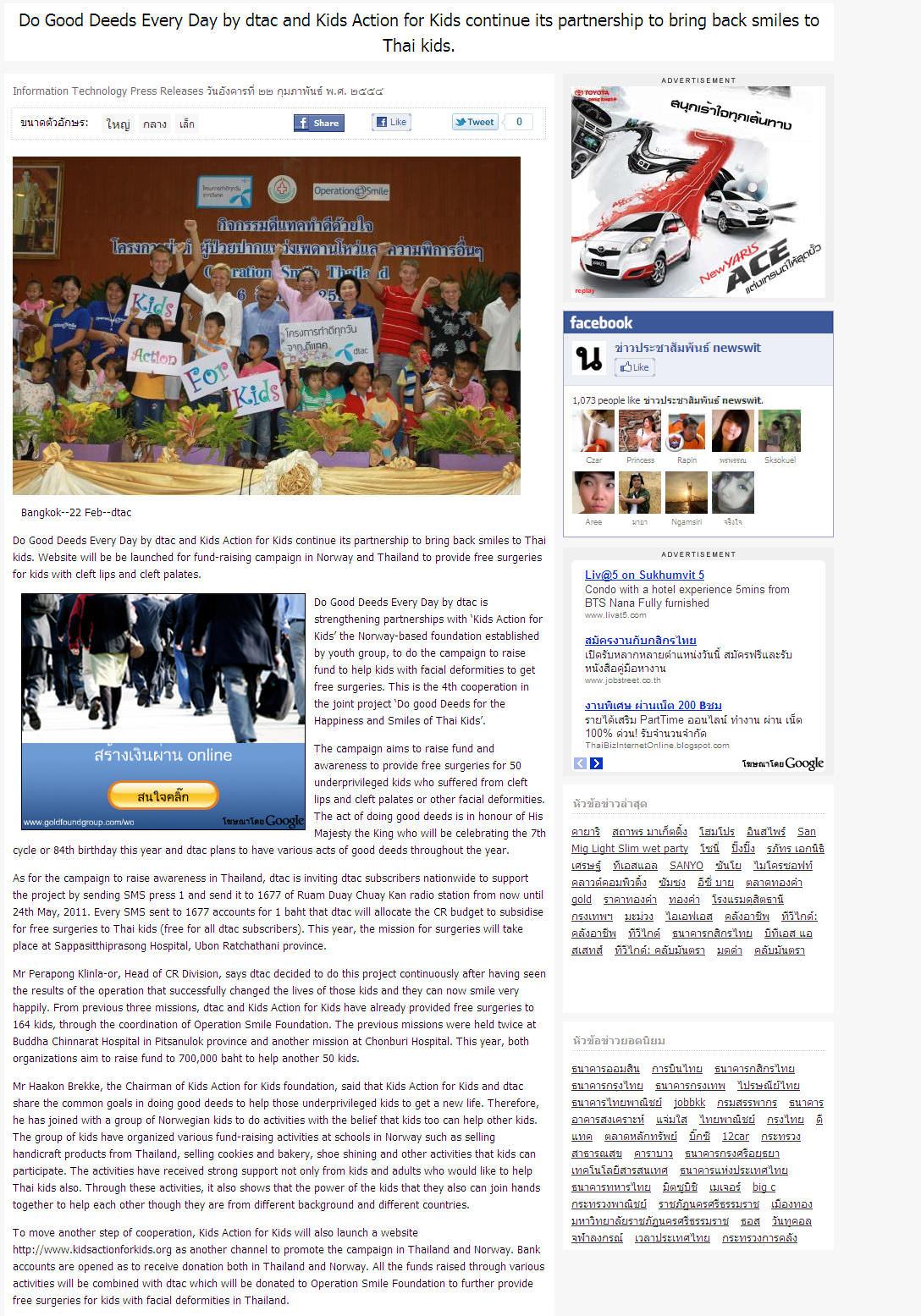 Newswit.com Online News – Thailand (online)