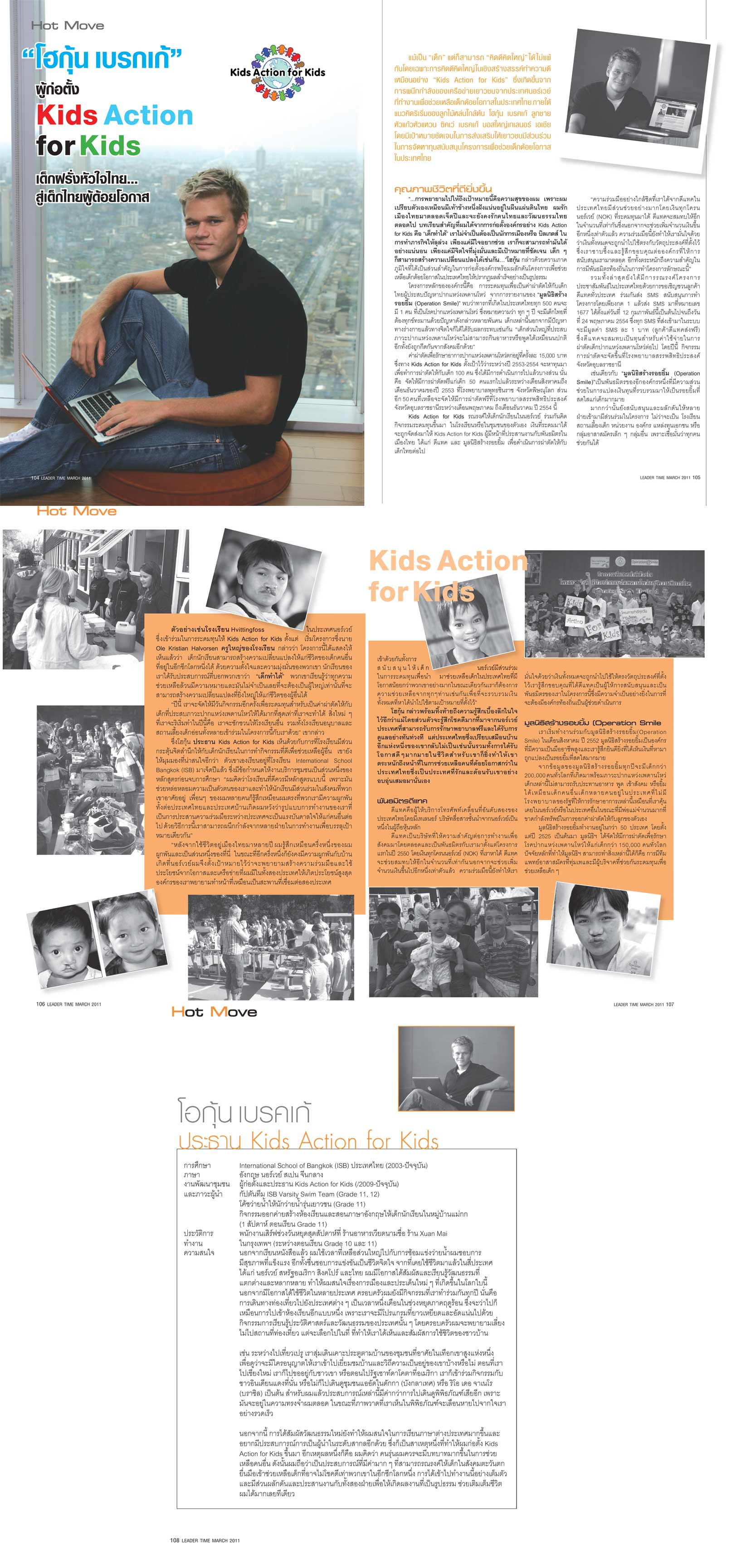 Leader Time – Thailand