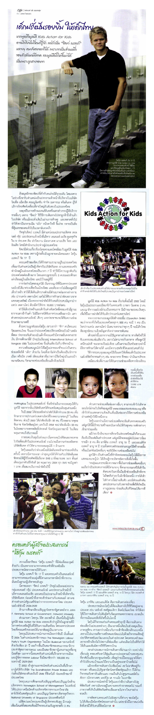 Manager Magazine – Thailand