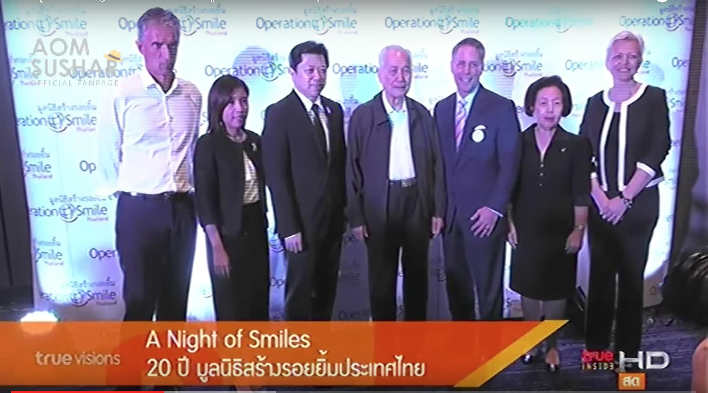 Inside News Tonight – Thailand